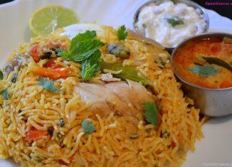 Ambur Chicken Biryani