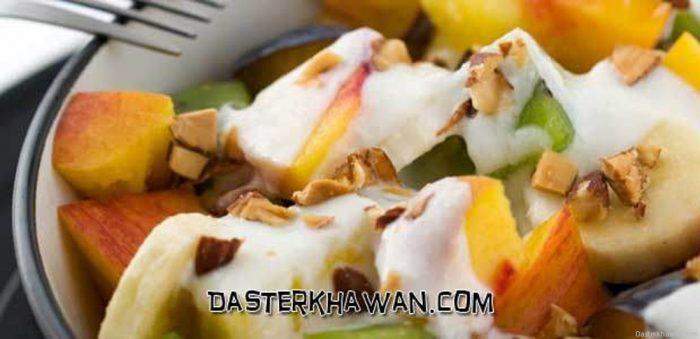 fruit salad yogurt