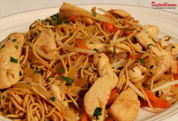 Chicken Chao meean