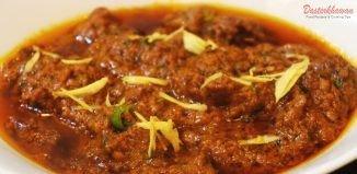 Recipe of Mutton Masala Boti
